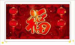 清凉谷春节钜惠!免费登玻璃天桥、玻璃栈道和水晶长城!