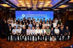 中国研究型医院学会医学传播学专业委员会在京成立
