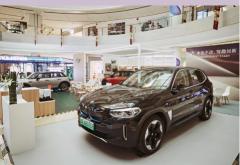 【活动回顾】北京燕德宝BMW官方认证二手车体验日
